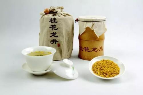 """浙江""""茶与乡愁""""诗歌大赛启动"""