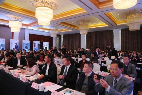 2017世界浙商大会茶文化论坛在杭举行