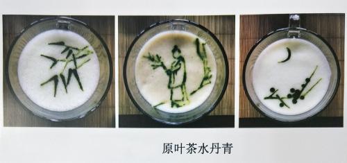 """茶汤为纸 丹青跃上 更多精彩尽在""""一沏会""""茶课堂"""